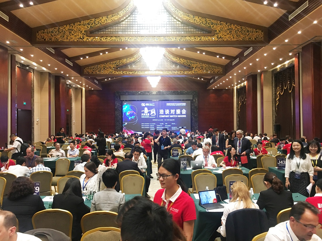 Greatoo Participated in the 4th Sino-German Exchange Meeting