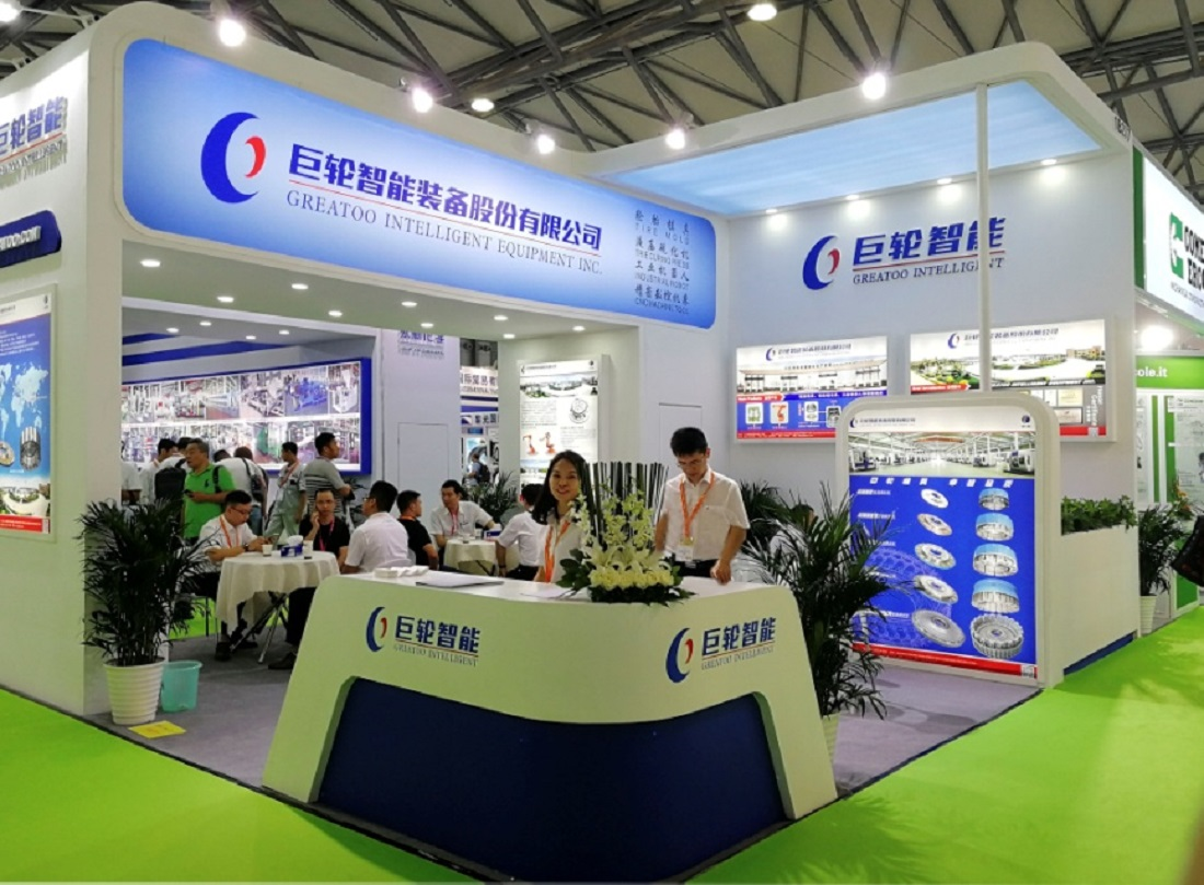 Greatoo Participated in the 18th China International Rubber Technology Exhibition