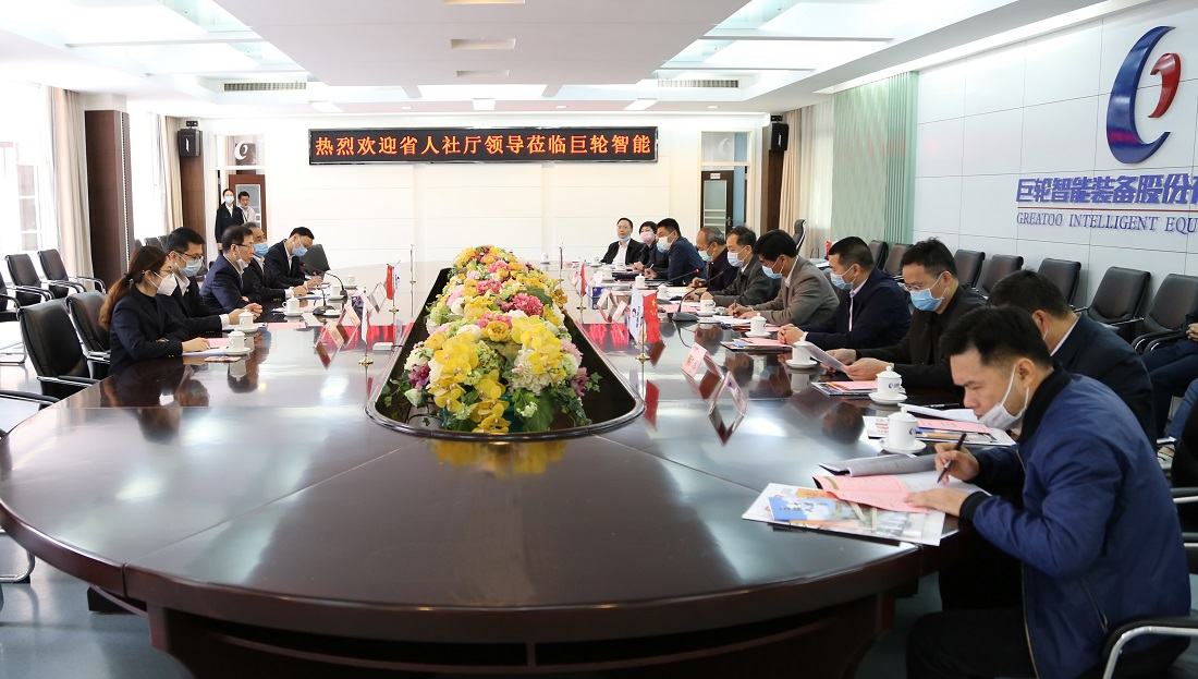 The Research Team of Guangdong Provincial Department of Human Resources and Social Security Came to Inspect Greatoo