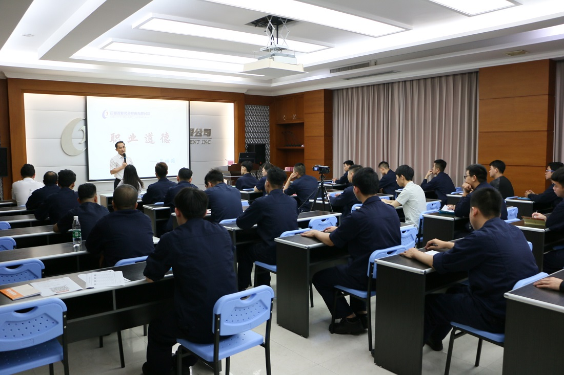 Organize New Worker Training to Help Promote Resumption of Production