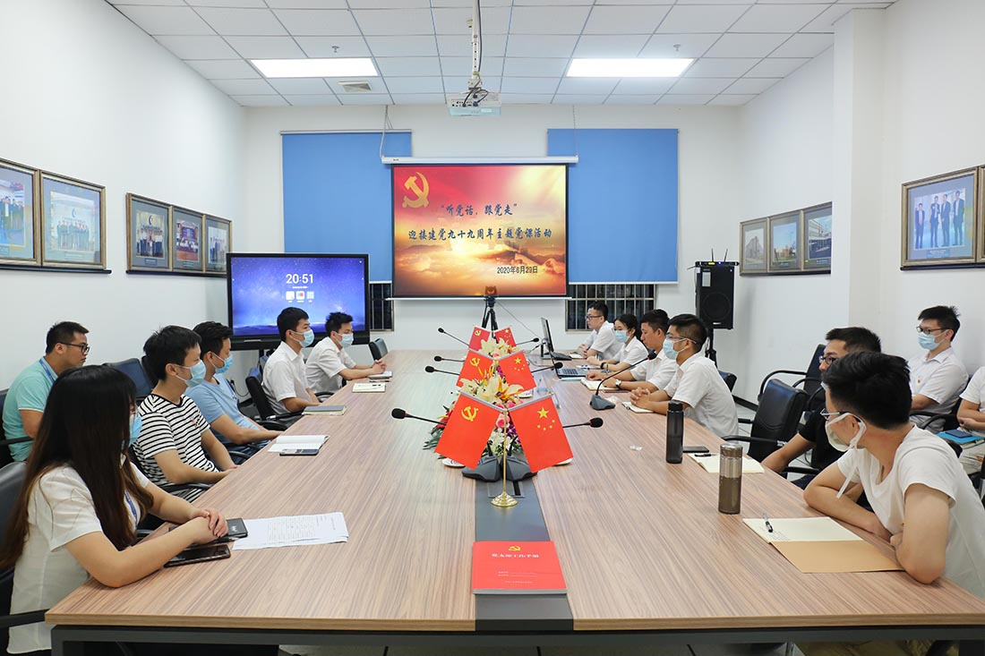 Party Branches of Greatoo (Guangzhou) Participated in the Theme Party Activities of the 99th Anniversary of the Founding