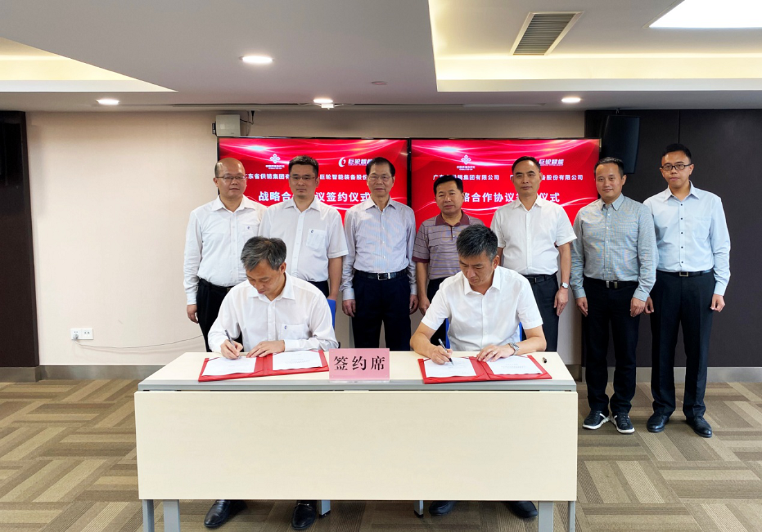 Greatoo Signed a Strategic Cooperation Agreement with Guangdong Supply and Marketing Group toJointly Promote the Construction of the Backbone Network of Cold Chain Logistics Infrastructure in the Province