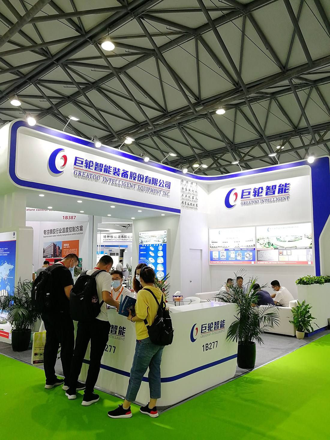 Greatoo Participated in the 20th China International Rubber Technology Exhibition